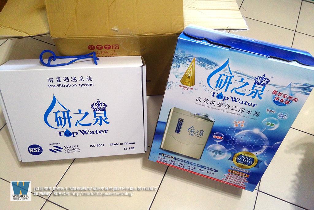 研之泉(Top Water)淨水器,推薦價格高CP值 專利濾心抗環蒙,比較生飲,泡茶,泡咖啡與DIY安裝心得 (工研院技轉,倫聖國際,LSib) (3)