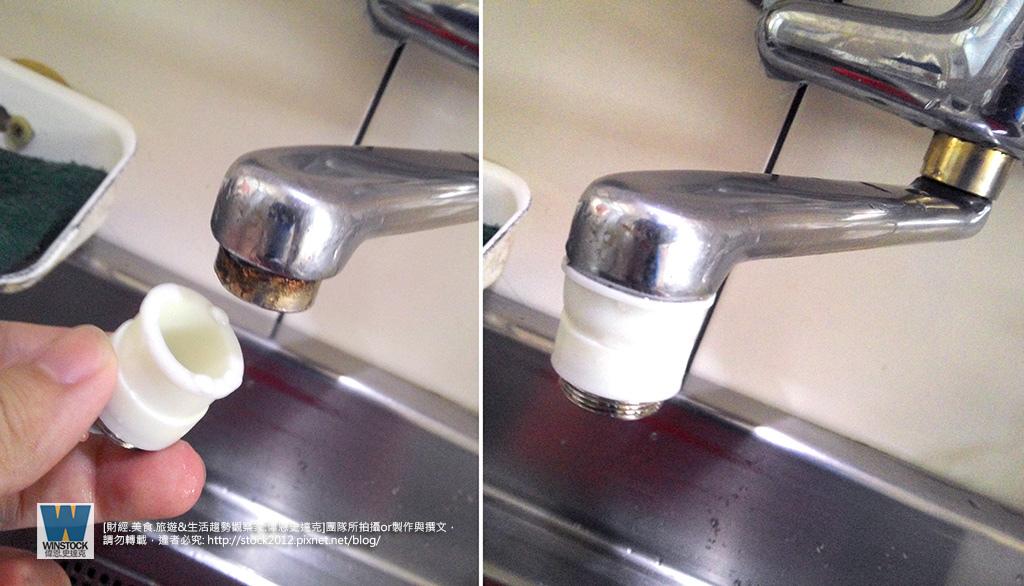 研之泉(Top Water)淨水器,推薦價格高CP值 專利濾心抗環蒙,比較生飲,泡茶,泡咖啡與DIY安裝心得 (工研院技轉,倫聖國際,LSib) (17)