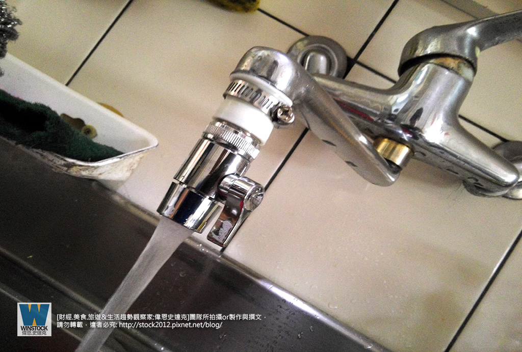 研之泉(Top Water)淨水器,推薦價格高CP值 專利濾心抗環蒙,比較生飲,泡茶,泡咖啡與DIY安裝心得 (工研院技轉,倫聖國際,LSib) (20)