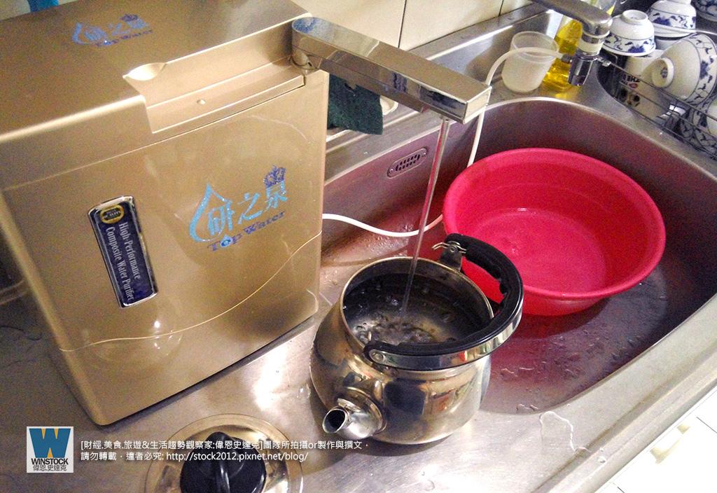 研之泉(Top Water)淨水器,推薦價格高CP值 專利濾心抗環蒙,比較生飲,泡茶,泡咖啡與DIY安裝心得 (工研院技轉,倫聖國際,LSib) (32)