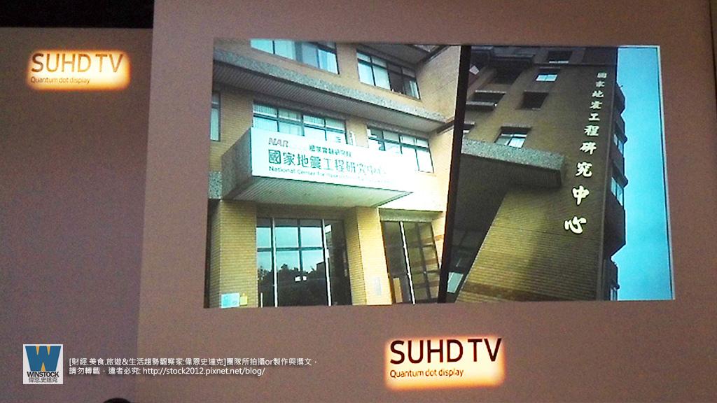 三星Samsung,SUHD TV超4K電視體驗會 2016智慧電視再進化,彎曲曲面螢幕高擬真度,HDR 1000真實色彩呈現 (ULTRA HD,量子點顯色技術) (20)