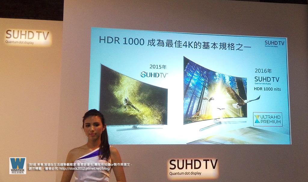 三星Samsung,SUHD TV超4K電視體驗會 2016智慧電視再進化,彎曲曲面螢幕高擬真度,HDR 1000真實色彩呈現 (ULTRA HD,量子點顯色技術) (17)