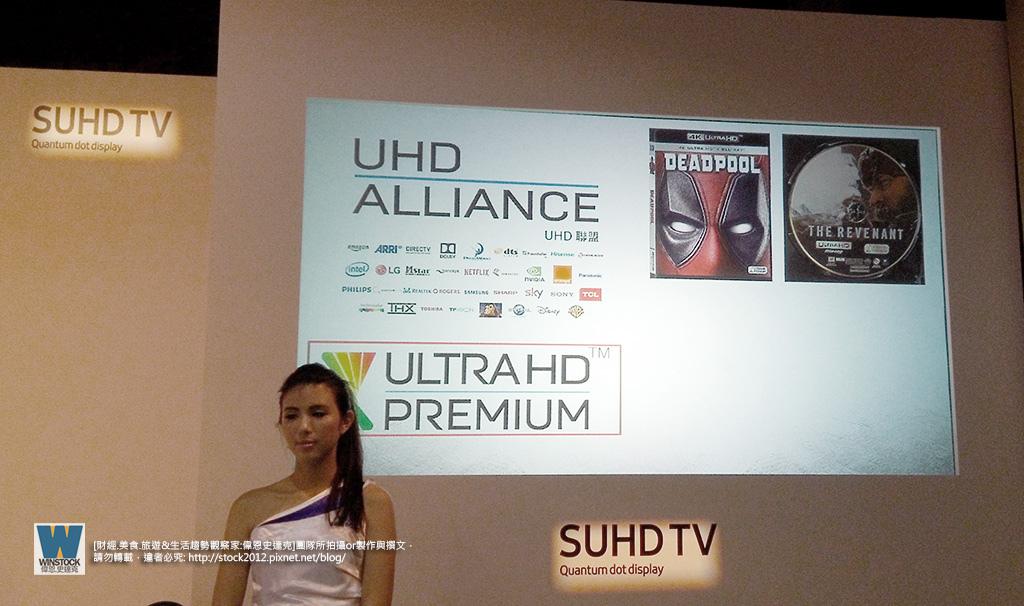 ULTRA HD PREMIUM TV,三星Samsung,SUHD TV超4K電視體驗會 2016智慧電視再進化,彎曲曲面螢幕高擬真度,HDR 1000真實色彩呈現 (ULTRA HD,量子點顯色技術) (19)