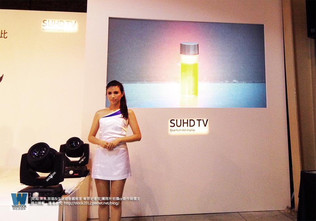 三星Samsung,SUHD TV超4K電視體驗會 2016智慧電視再進化,彎曲曲面螢幕高擬真度,HDR 1000真實色彩呈現 (ULTRA HD,量子點顯色技術) (15)