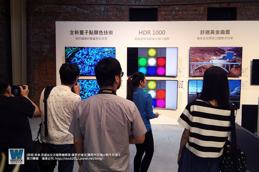 三星Samsung,SUHD TV超4K電視體驗會 2016智慧電視再進化,彎曲曲面螢幕高擬真度,HDR 1000真實色彩呈現 (ULTRA HD,量子點顯色技術) (34)