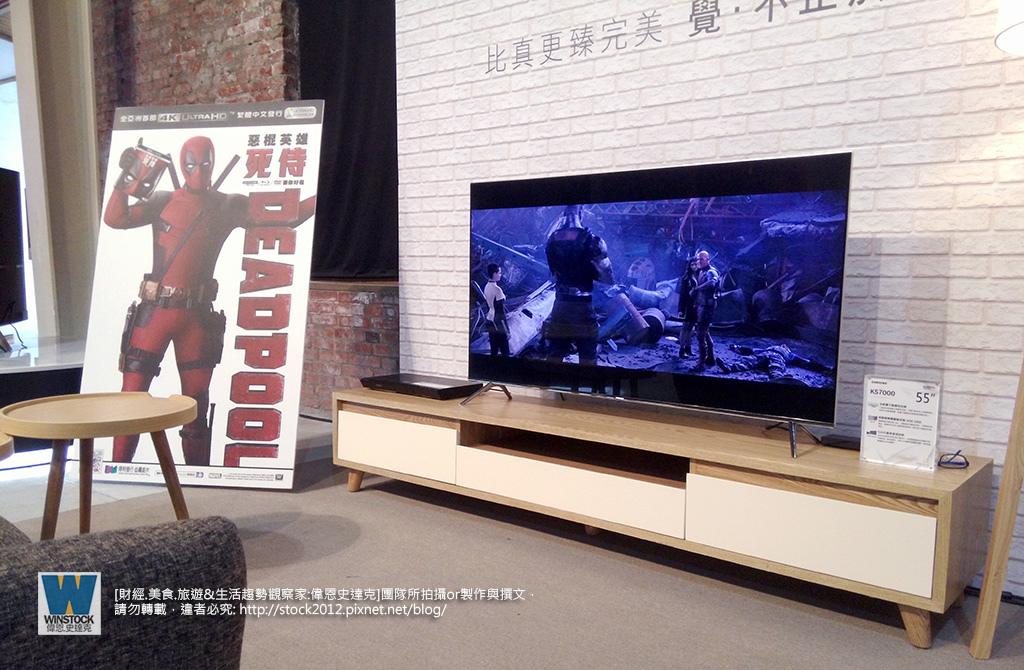 三星Samsung,SUHD TV超4K電視體驗會 2016智慧電視再進化,彎曲曲面螢幕高擬真度,HDR 1000真實色彩呈現 (ULTRA HD,量子點顯色技術) (30)