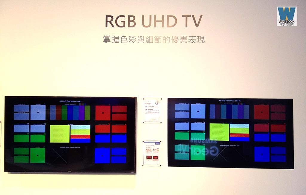 三星Samsung,SUHD TV超4K電視體驗會 2016智慧電視再進化,彎曲曲面螢幕高擬真度,HDR 1000真實色彩呈現 (ULTRA HD,量子點顯色技術) (37)