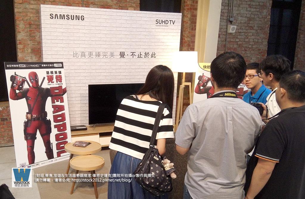 三星Samsung,SUHD TV超4K電視體驗會 2016智慧電視再進化,彎曲曲面螢幕高擬真度,HDR 1000真實色彩呈現 (ULTRA HD,量子點顯色技術) (31)