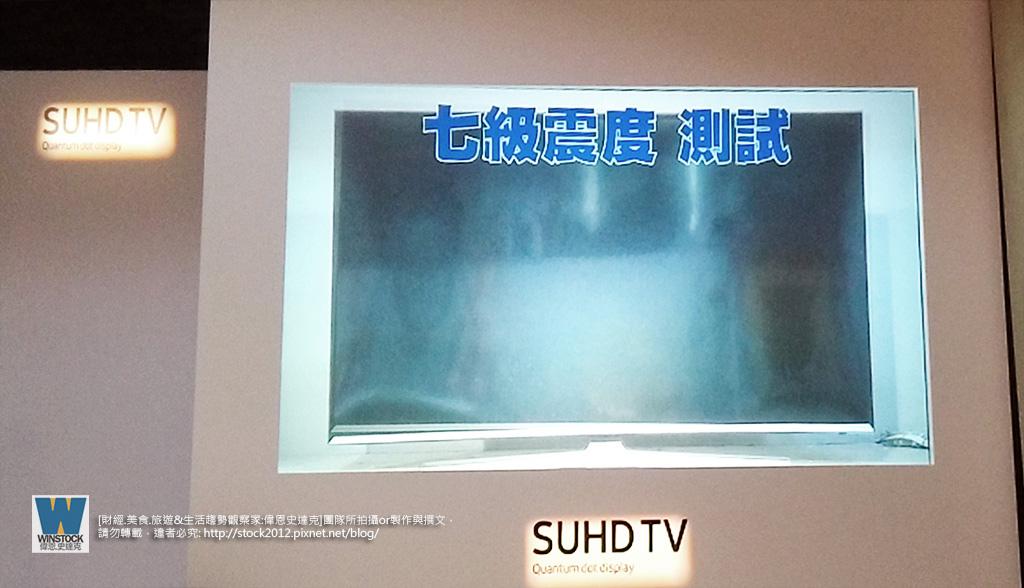三星Samsung,SUHD TV超4K電視體驗會 2016智慧電視再進化,彎曲曲面螢幕高擬真度,HDR 1000真實色彩呈現 (ULTRA HD,量子點顯色技術) (21)