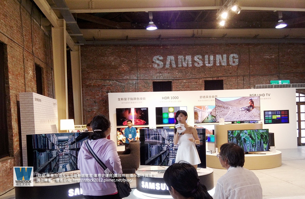 三星Samsung,SUHD TV超4K電視體驗會 2016智慧電視再進化,彎曲曲面螢幕高擬真度,HDR 1000真實色彩呈現 (ULTRA HD,量子點顯色技術) (26)