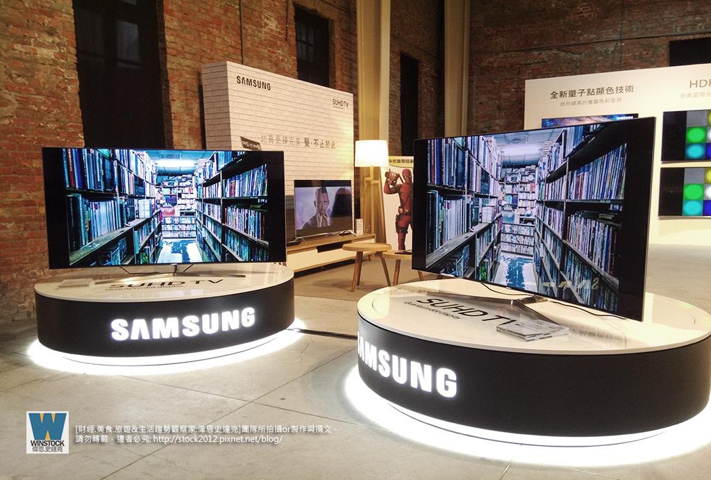 三星Samsung,SUHD TV超4K電視體驗會 2016智慧電視再進化,彎曲曲面螢幕高擬真度,HDR 1000真實色彩呈現 (ULTRA HD,量子點顯色技術) (39)