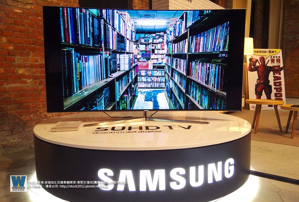 三星Samsung,SUHD TV超4K電視體驗會 2016智慧電視再進化,彎曲曲面螢幕高擬真度,HDR 1000真實色彩呈現 (ULTRA HD,量子點顯色技術) (40)
