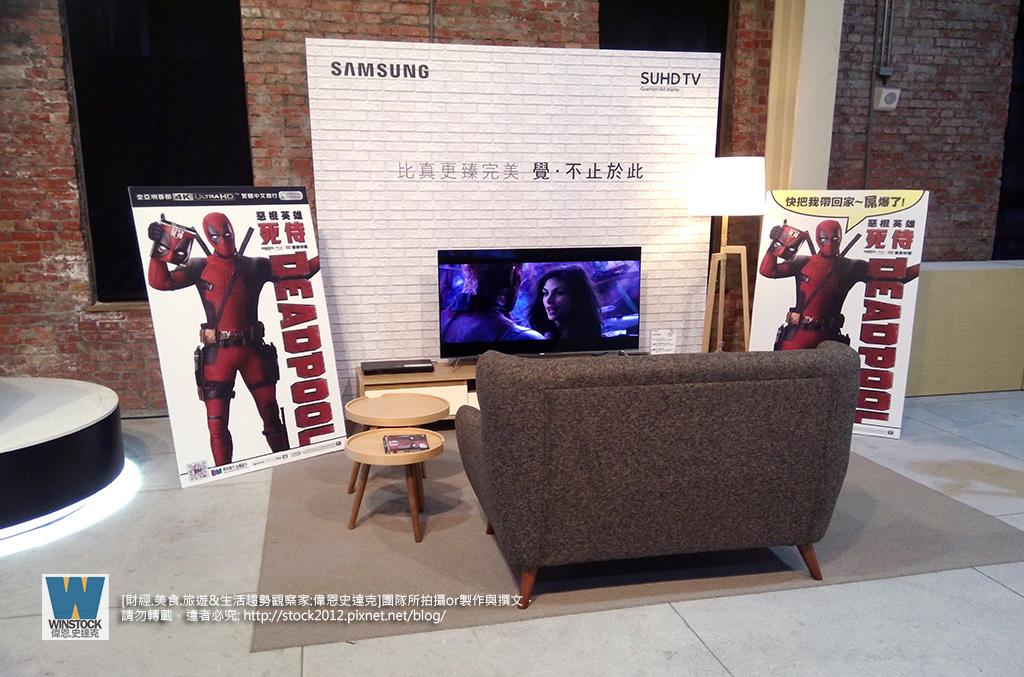 三星Samsung,SUHD TV超4K電視體驗會 2016智慧電視再進化,彎曲曲面螢幕高擬真度,HDR 1000真實色彩呈現 (ULTRA HD,量子點顯色技術) (29)