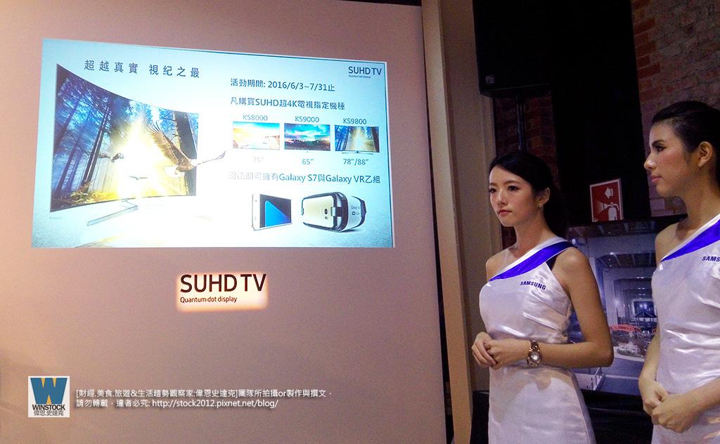 三星Samsung,SUHD TV超4K電視體驗會 2016智慧電視再進化,彎曲曲面螢幕高擬真度,HDR 1000真實色彩呈現 (ULTRA HD,量子點顯色技術) (22)