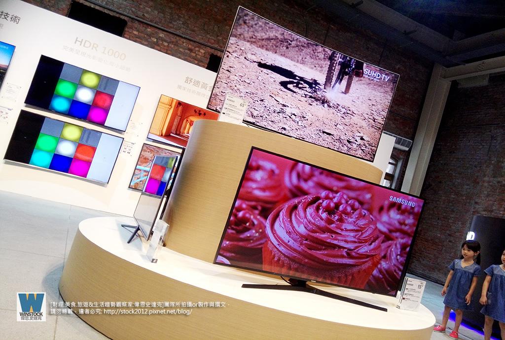 三星Samsung,SUHD TV超4K電視體驗會 2016智慧電視再進化,彎曲曲面螢幕高擬真度,HDR 1000真實色彩呈現 (ULTRA HD,量子點顯色技術) (52)