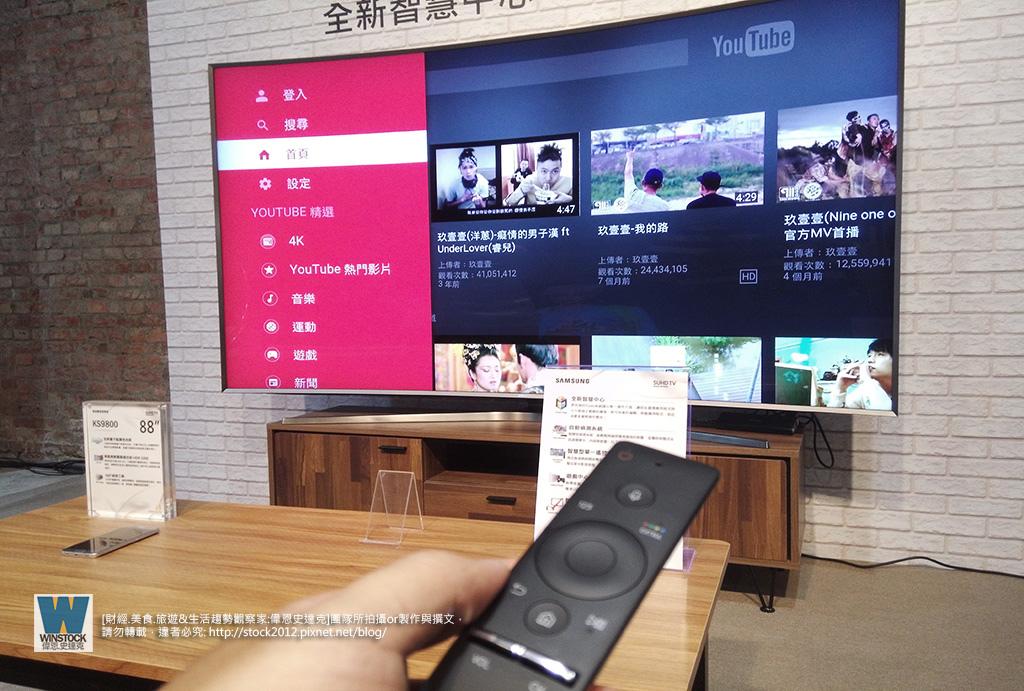 三星Samsung,SUHD TV超4K電視體驗會 2016智慧電視再進化,彎曲曲面螢幕高擬真度,HDR 1000真實色彩呈現 (ULTRA HD,量子點顯色技術) (47)