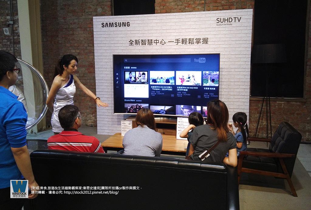 三星Samsung,SUHD TV超4K電視體驗會 2016智慧電視再進化,彎曲曲面螢幕高擬真度,HDR 1000真實色彩呈現 (ULTRA HD,量子點顯色技術) (45)