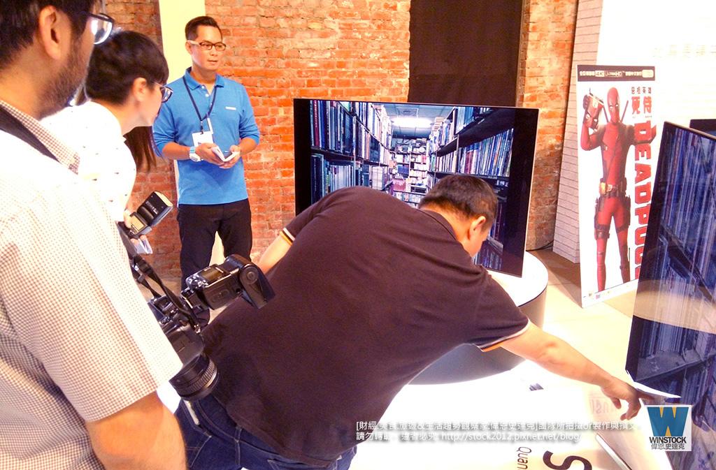三星Samsung,SUHD TV超4K電視體驗會 2016智慧電視再進化,彎曲曲面螢幕高擬真度,HDR 1000真實色彩呈現 (ULTRA HD,量子點顯色技術) (42)