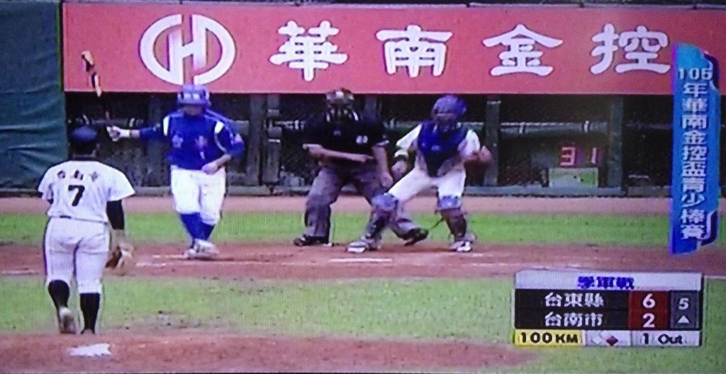 華南金控盃全國青少棒錦標賽,華南銀行低調贊助十年回饋社會: 未來棒球選手的重要搖籃舞台,陳柏均左投手青少棒比賽 (直播,球速,訓練,變化球)11