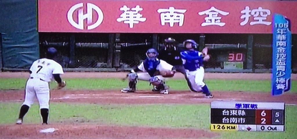 華南金控盃全國青少棒錦標賽,華南銀行低調贊助十年回饋社會: 未來棒球選手的重要搖籃舞台,陳柏均左投手青少棒比賽 (直播,球速,訓練,變化球)10