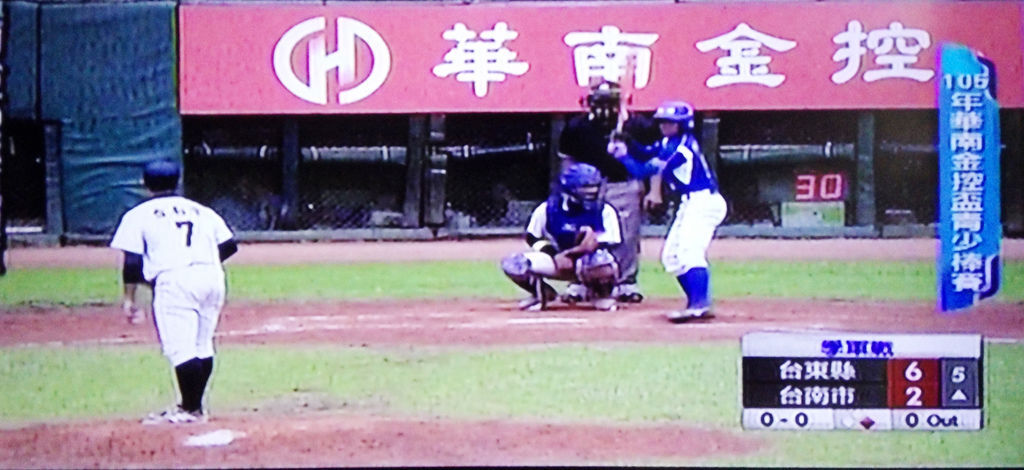 華南金控盃全國青少棒錦標賽,華南銀行低調贊助十年回饋社會: 未來棒球選手的重要搖籃舞台,陳柏均左投手青少棒比賽 (直播,球速,訓練,變化球)8
