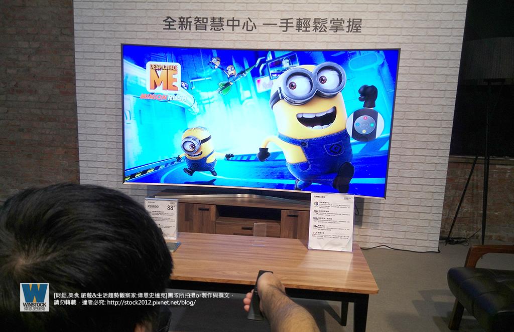 遊戲中心,三星Samsung,SUHD TV超4K電視體驗會: 2016智慧電視再進化,彎曲曲面螢幕高擬真度,HDR 1000 nits 真實色彩呈現 (ULTRA HD,全新量子點顯色技術,原生黑面板,TIZEN 作業系統,微邊框設計)54