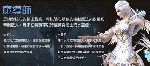 手遊,劍魔之戰,遊戲攻略: Apk下載體驗MMORPG,游俠,魔靈,狩魔,舞孃(外掛,修改,電腦版,禮包,游俠,魔靈,狩魔,舞孃)3