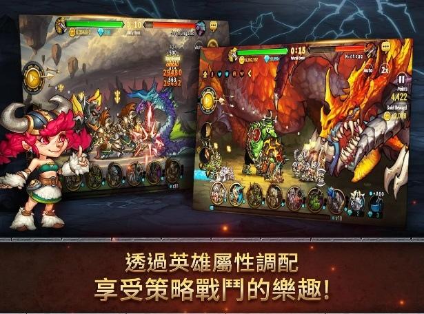 七雄戰記-最後的守護者 (Seven Guardians) ,攻略: Apk下載破解,手遊RPG塔防遊戲 (外掛,修改,禮包,首抽) 3