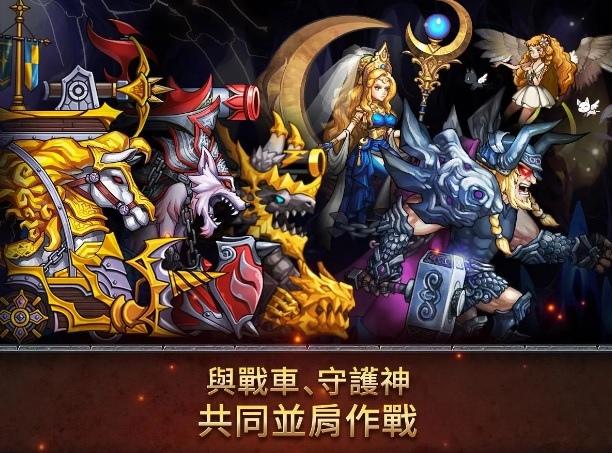 七雄戰記-最後的守護者 (Seven Guardians) ,攻略: Apk下載破解,手遊RPG塔防遊戲 (外掛,修改,禮包,首抽) 4