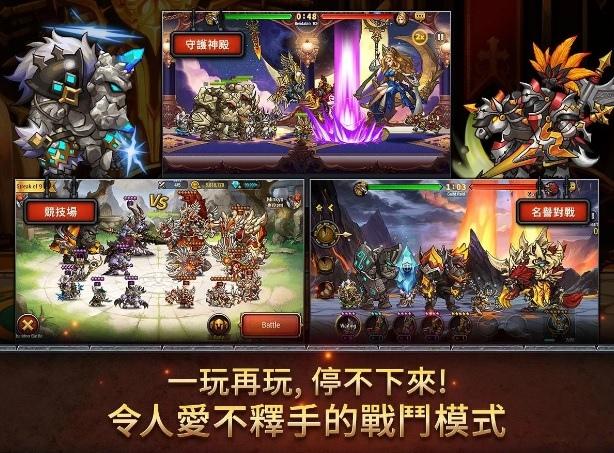 七雄戰記-最後的守護者 (Seven Guardians) ,攻略: Apk下載破解,手遊RPG塔防遊戲 (外掛,修改,禮包,首抽) 5