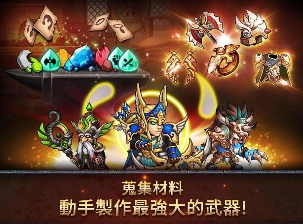 七雄戰記-最後的守護者 (Seven Guardians) ,攻略: Apk下載破解,手遊RPG塔防遊戲 (外掛,修改,禮包,首抽) 7