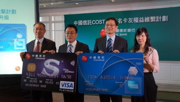信用卡最新中國信託寰遊美國運通AE卡V.S國泰世華Costco聯名卡,申請心得分享比較,通路賣場現金回饋,COSTCO好事多回饋 (愛買,大潤發,家樂福,量販超市,保險,餐廳刷卡,全聯福利中心刷卡)