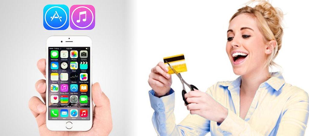 遠傳電信獨家首創 Apple iTunes & App Store 電信帳單代收服務免信用卡,電信付款付費超方便,行動電話帳單代收操作分享教學 (台灣,Fareastone,電話費)2