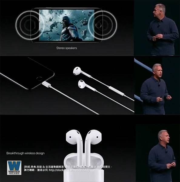 wireless Apple AirPots,3C, Apple iPhone 7 & Plus 蘋果發表會功能規格與價錢分析,上市搭配 4.5G 網路三頻全頻段速度發揮100%效能