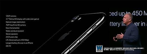 Apple iPhone 7 & Plus 蘋果發表會功能規格與價錢分析