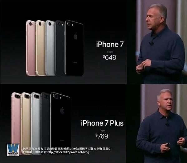 Apple iPhone 7 & Plus 蘋果發表會功能規格與價錢價格