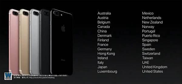 Apple iPhone 7 & Plus 蘋果發表會首發國家功能規格與價錢價格