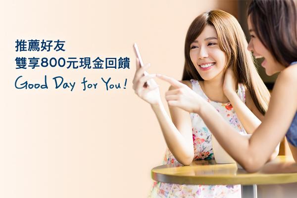 Citibank Taiwan 花旗銀行信用卡雙享800元現金回饋白金卡新辦卡活動,刷卡金總值1600元 (活動登錄,開卡,查詢,額度,首刷禮)2