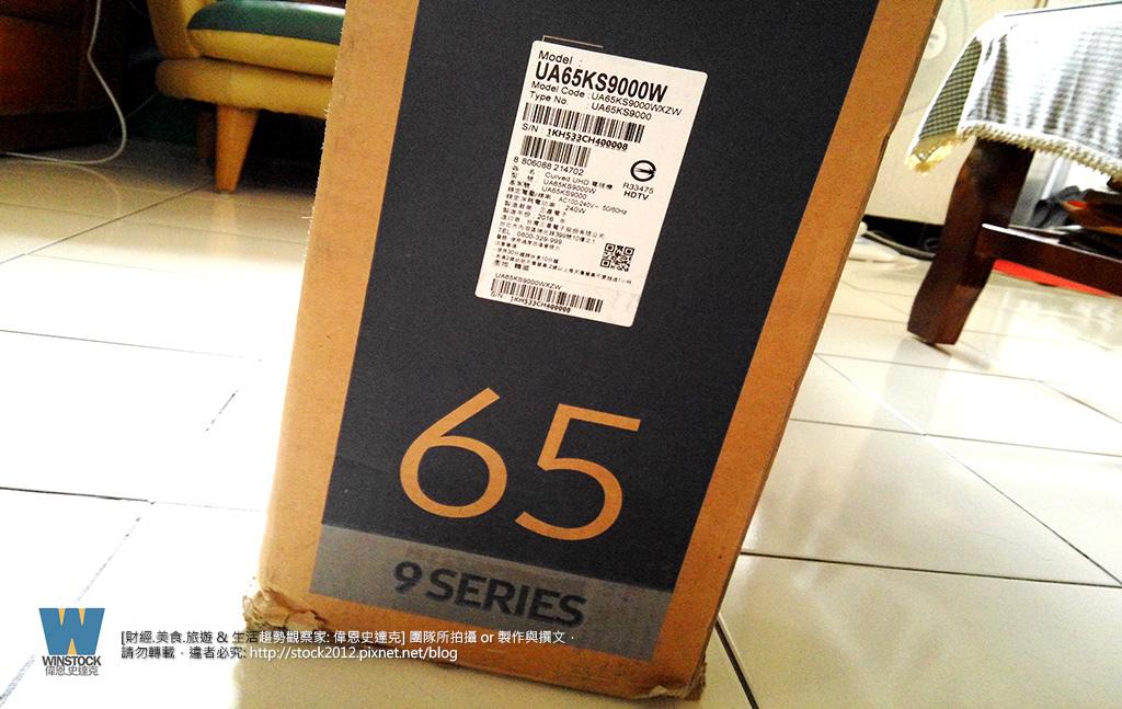 三星 samsung SUHD tv 65吋 9000,超4k電視彎曲曲面,價格開箱 (2)