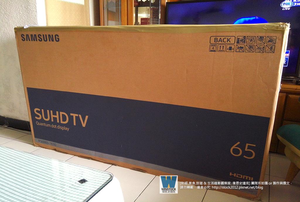 Samsung SUHD TV 65吋 KS9000w 三星超4k電視開箱,彎曲黃金曲面螢幕超真實視覺體驗 (價格,原生黑面板,分別,量子點顯色技術,HDR 1000)2