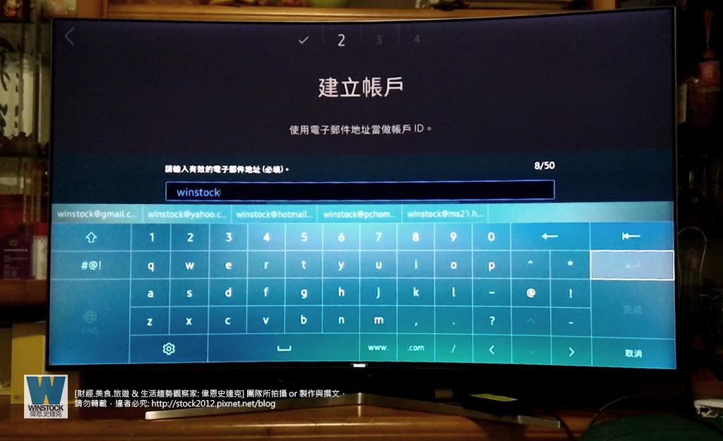 三星 samsung SUHD tv 65吋 ua65ks9000w,超4k電視彎曲曲面,價格開箱 (35)