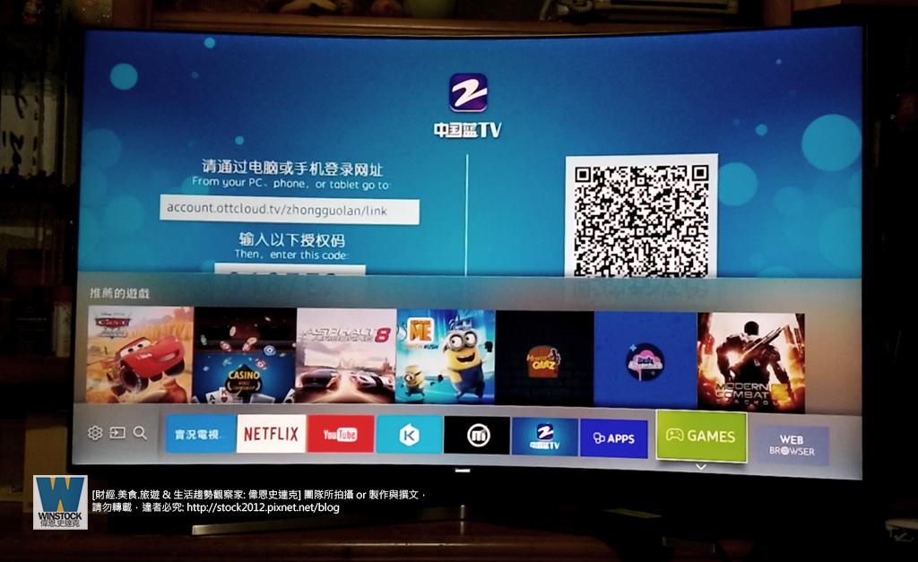 三星 samsung SUHD tv 65吋 ua65ks9000w,超4k電視彎曲曲面,價格開箱 (32)