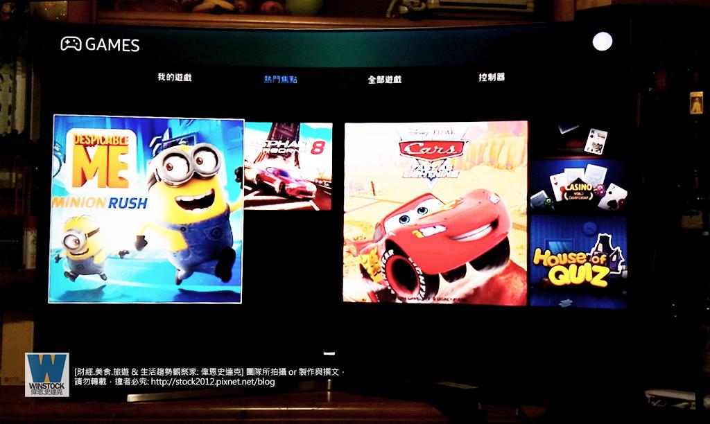 三星 samsung SUHD tv 65吋 ua65ks9000w,超4k電視彎曲曲面,價格開箱 (34)