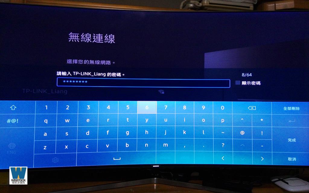 三星 samsung SUHD tv 65吋 ua65ks9000w,超4k電視彎曲曲面,價格開箱 (52)