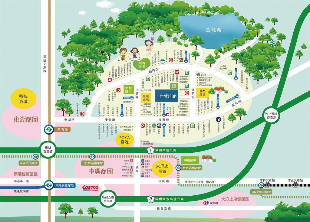 汐止東湖上東城建案參訪,生活機能地圖