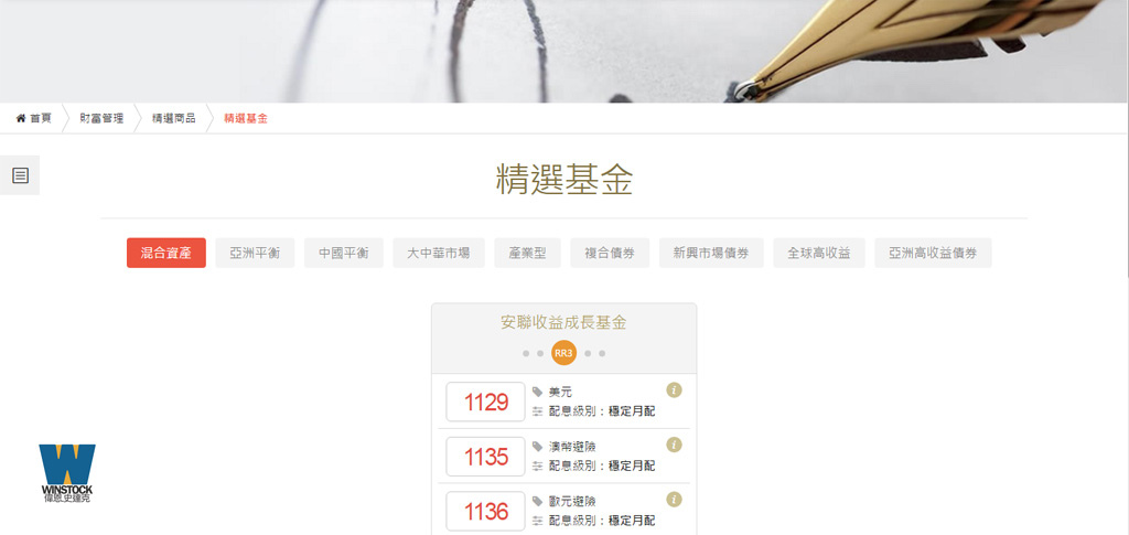 基金申購手續費超優惠,華南財富管理基金操作流程簡單好用,搭配活動最低1.1折 (淨值,管道,配息,績效,銀行) (4)