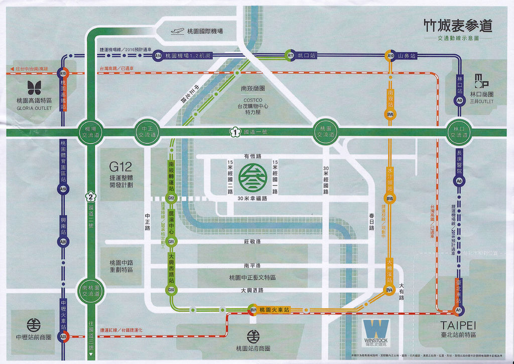 竹城表參道,交通捷運圖