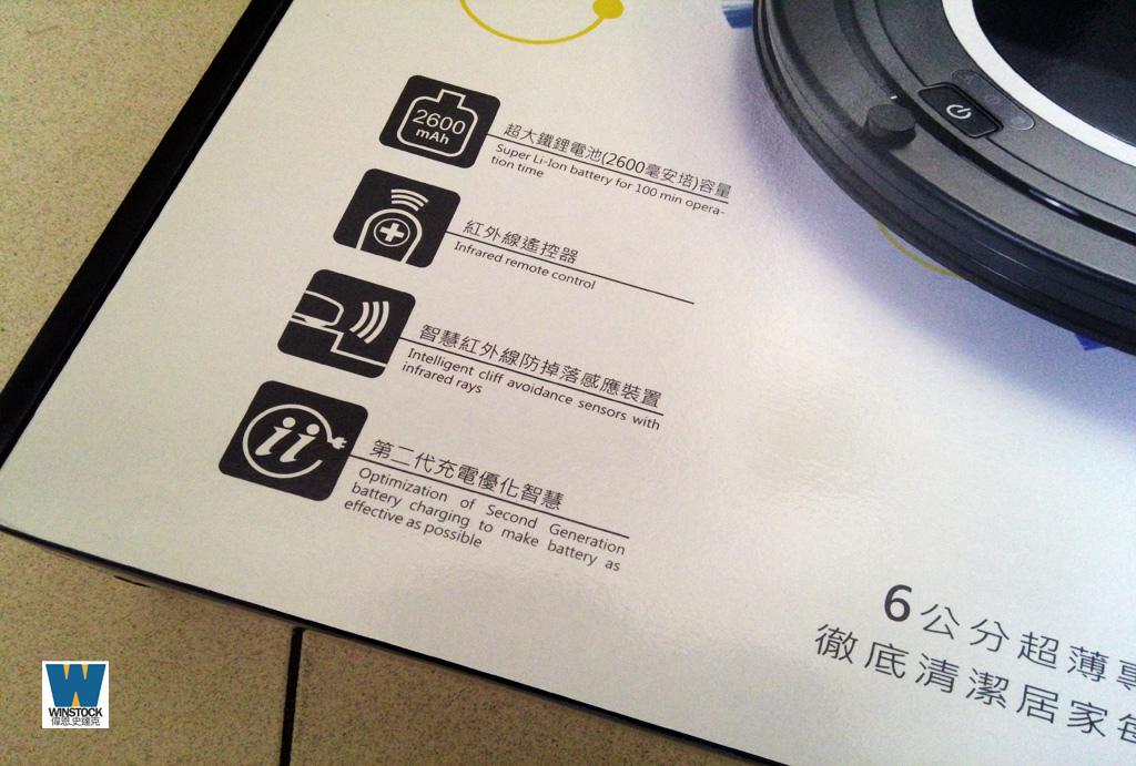 松騰掃地機器人 Zero S 開箱,推薦高評價掃地機趴趴走papago,智慧多路徑比較與自動充電 (股票,桃園,松騰電子,Matsutek) (5)