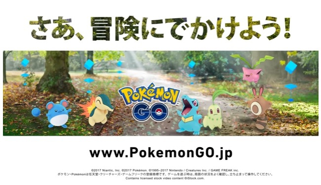 Pokemon go 精靈寶可夢第二代更新攻略apk,神奇寶貝金銀版80隻加入 (下載,雷達,地圖,iv,技能)