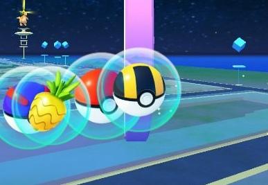 Nanab Berries (蕉香果) Pokemon go 精靈寶可夢更新攻略apk,神奇寶貝金銀版80隻加入 (下載,雷達,地圖,iv,技能)4
